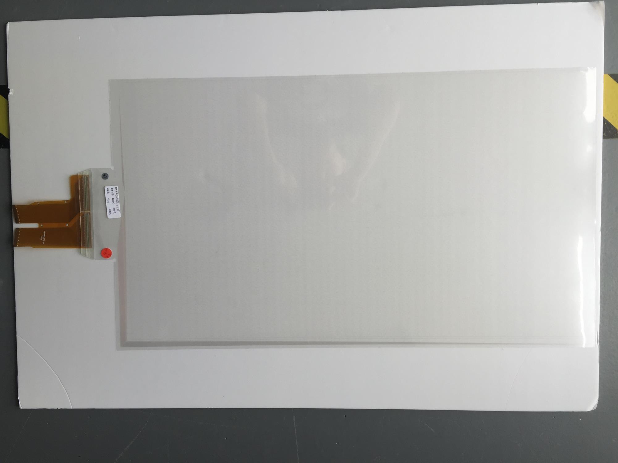 110P sensor.JPG